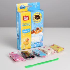 Мыло пластилин своими руками «Шоколадный пончик», 5 цв по 15 г
