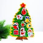 "Puzzle with Velcro "" Christmas Tree with bulls"""