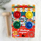 "Board game. Stuchalka ""New year's treats"", N00004"