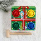 """Board game. Stuchalka """"Gift"""", N00005,"""