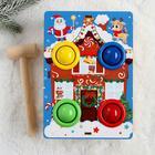 """Board game. Stuchalka """"Prjanichnyi"""", Н00006"""