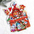 """Puzzle. Puzzle with magnets """" gingerbread House"""""""