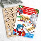"""Set for drawing """"Funny ruler + writing"""", snowman"""