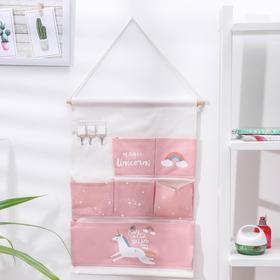 Органайзер с карманами подвесной «Единорожек» 6 отделений, 50×35 см, цвет розовый