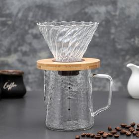 Пуровер для заваривания кофе «Арабика», 500 мл