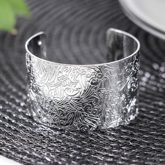 Кольцо для салфетки «Марокко», 4,8×3 см, цвет серебряный - фото 496161