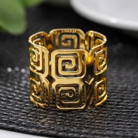 Кольцо для салфетки «Греческий», 4×3,5 см, цвет золотистый