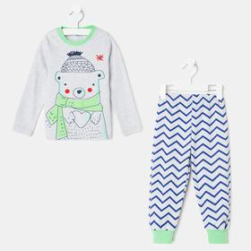 Пижама для мальчика, цвет серый/зеленый, рост 92-98 см