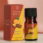 """Queen Fair fragrance oil 5 ml """" Orange-cinnamon"""""""