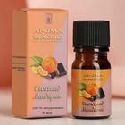 """Queen Fair fragrance oil 5 ml """" Chocolate-tangerine"""""""