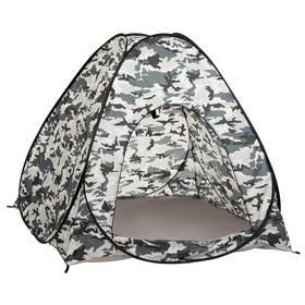 Палатка зимняя автомат, дно на молнии, 1,5 × 1,5 м, цвет КМФ
