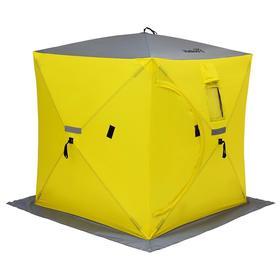 Палатка зимняя Helios куб, 1,5 × 1,5 м, цвет yellow/gray