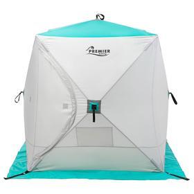 Палатка зимняя PREMIER куб, 1,5 × 1,5 м, цвет biruza/gray