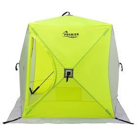 Палатка зимняя PREMIER куб, 1,5 × 1,5 м, цвет yellow lumi/gray