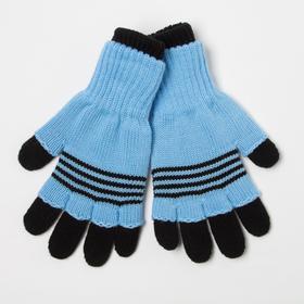 Перчатки для мальчика, цвет голубой, размер 14