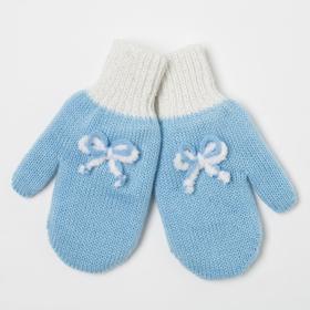 Варежки для девочки, цвет голубой, размер 14