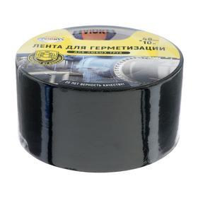 """Sealing tape 48 mm x 10 m """" AVIORA, black"""