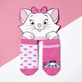 A set of socks
