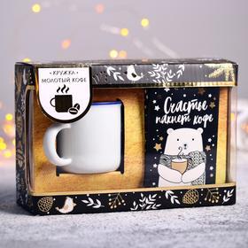 Подарочный набор «Счастье пахнет кофе»: кружка 125 мл, кофе молотый 100 г