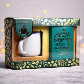 Подарочный набор «Бодрящего нового года»: кружка 125 мл, кофе молотый 100 г