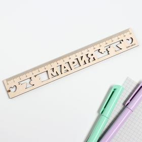"Drawing Board ruler-insert "" Maria"""