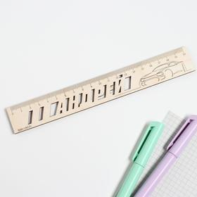 "Drawing Board ruler-insert "" Andrey"""