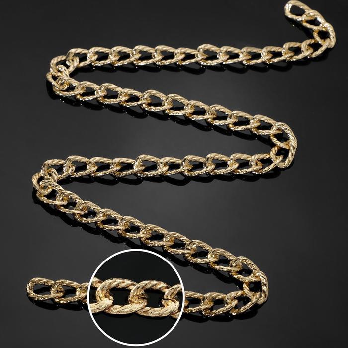 Цепочка без карабина L60см (набор 3шт), А1310 0.23*0.92*1.43, цвет золото - фото 403623