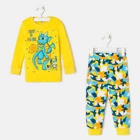 Пижама для мальчика, цвет желтый, рост 80-86 см