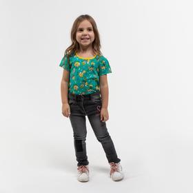 Джинсы для девочки, цвет тёмно-серый, рост 110 см