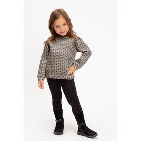 Свитшот для девочки, цвет коричневый, 104-110 см (110)