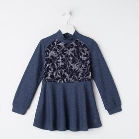 Туника для девочки, цвет синий, 104-110 см (110)