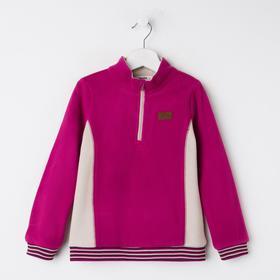 Джемпер для девочки, цвет розовый, 104-110 см (110)