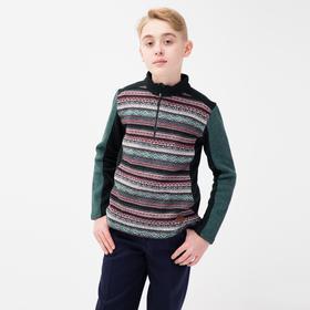 Джемпер для мальчика, цвет зелёный, 104-110 см (110)