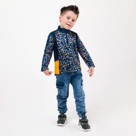 Толстовка спортивная для мальчика, цвет синий, 104-110 см (110)