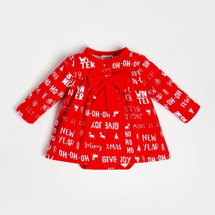 """Боди-платье Крошка Я """"Joy"""", рост 62-68 см, красный - фото 489298"""