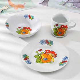 Набор детской посуды «Улиточка», 3 предмета: кружка 230 мл, миска 400 мл, тарелка 18 см