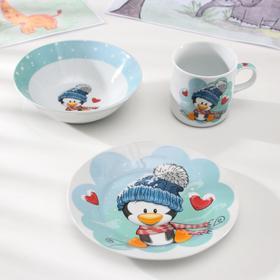 Набор детской посуды Доляна «Пингвинёнок», 3 предмета: кружка 230 мл, миска 400 мл, тарелка 18 см
