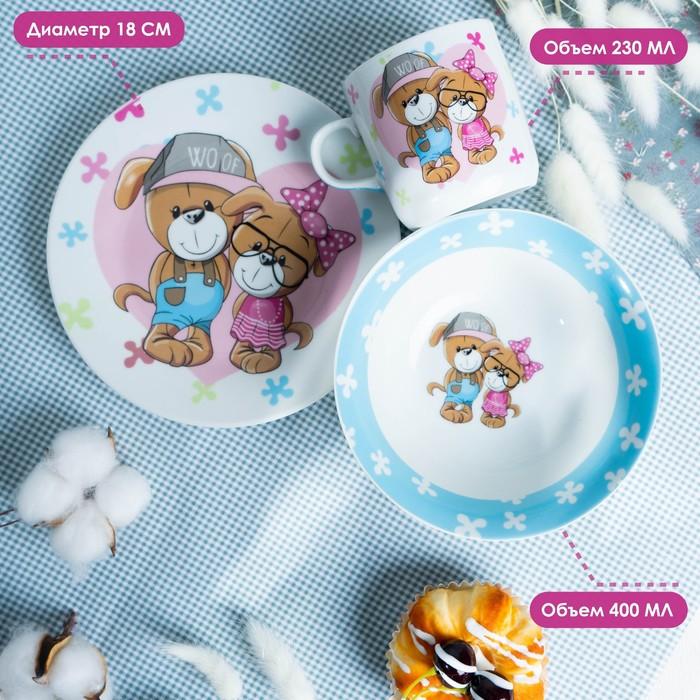Набор детской посуды Доляна «Щенки», 3 предмета: кружка 230 мл, миска 400 мл, тарелка 18 см - фото 496189