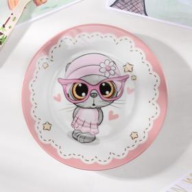 """Plate of """"Cat"""", 17.5 cm"""