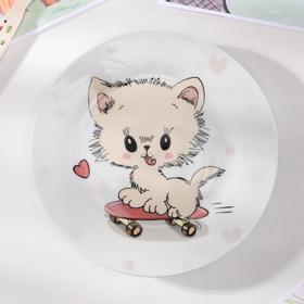 """Plate """"Kitten on a skateboard"""", 17.5 cm"""