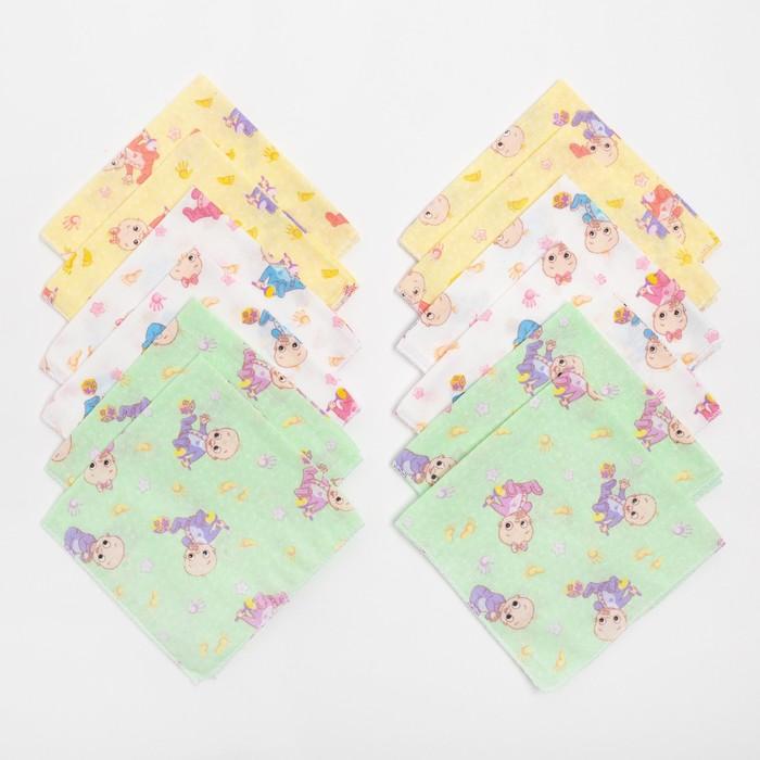 Набор носовых платков Крошка Я «Весёлые малыши», 21х21 см- 12 шт, цвет МИКС