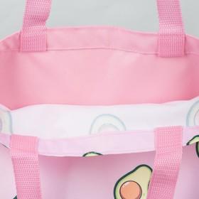 Сумка шоппер «Авокадо» 35х0,5х40 см, отд без молнии, без подкладки, цвет розовый