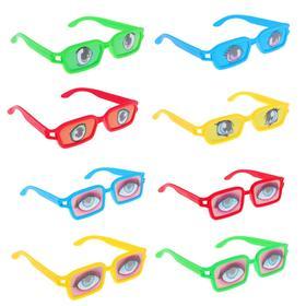Карнавальные очки «Глаза», виды МИКС