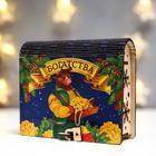"Box-book ""Bogatsva"" 14x10x4. 5 cm"