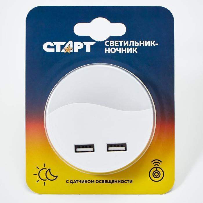 Ночник СТАРТ 1LED USB круг 0,45Вт - фото 114061