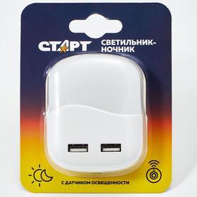 Ночник СТАРТ 1LED USB квадрат 0,45Вт