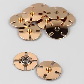 Buttons sewn decorative, d = 21 mm, 5 PCs, gold color