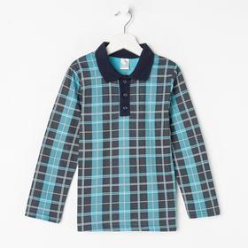 Рубашка для мальчика, цвет синий/клетка, рост 98-104 см