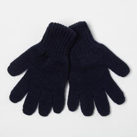 Перчатки для мальчика, цвет тёмно-синий, размер 12