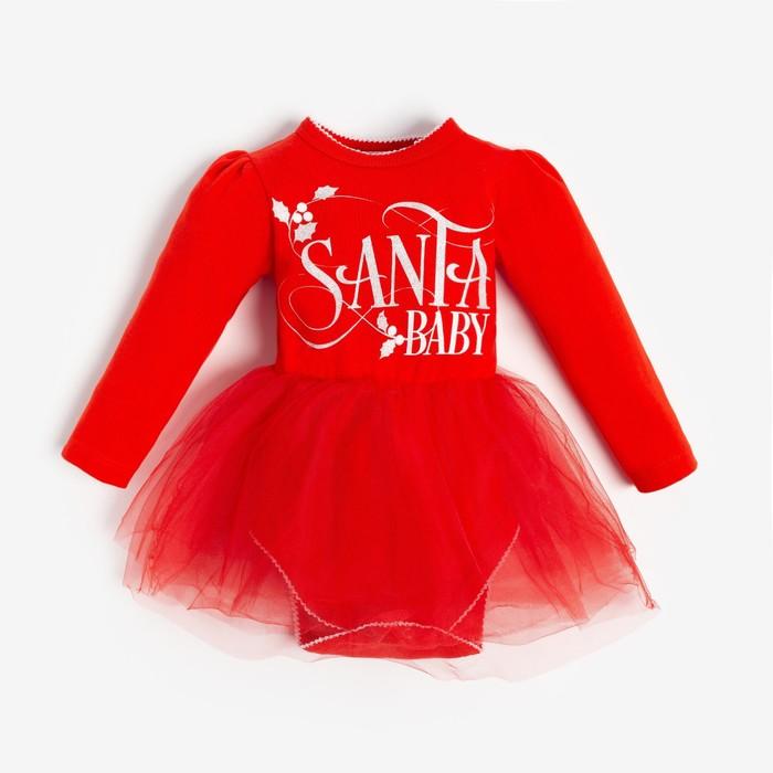 """Боди с юбкой Крошка Я """"Santa Baby"""", рост 80-86 см - фото 105791694"""